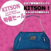 【KITSON】『キットソン』KHB0280 ショルダーバッグ レディース シンプル ミニバッグ
