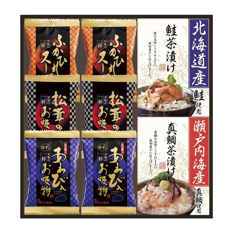 和風惣菜, お吸い物  FDA-25