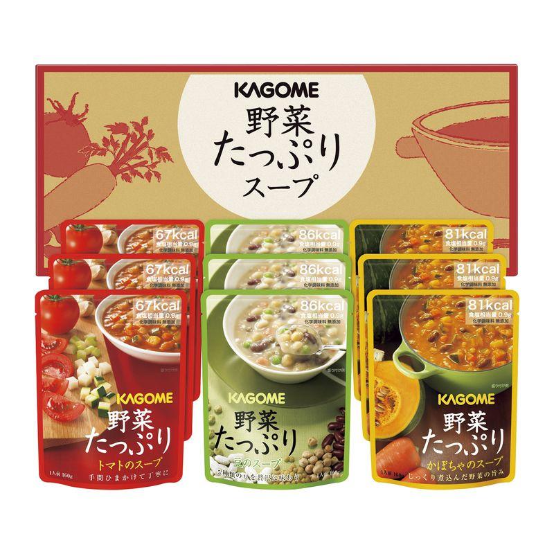 洋風惣菜, スープ  SO-30