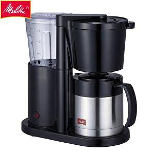 メリタ Melitta コーヒーメーカー オルフィ ALLFI ブラック SKT52-1-B 浄水フィルター付 コーヒー 0.7L ステンレス 手軽 洗いやすい 黒【取寄品】