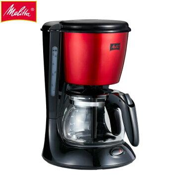 メリタ Melitta コーヒーメーカー ツイスト TWIST ルビーレッド SCG58-5-R