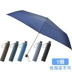 パトリア 軽量3段折傘 紳士用 36650