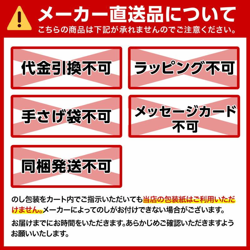 日本ハム 九州産黒豚ギフト NO-40 (代引...の紹介画像3