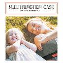 イーエクスピージャポン e.x.p.japon母子手帳ケース ジャバラ 出産祝い マルチケース 3