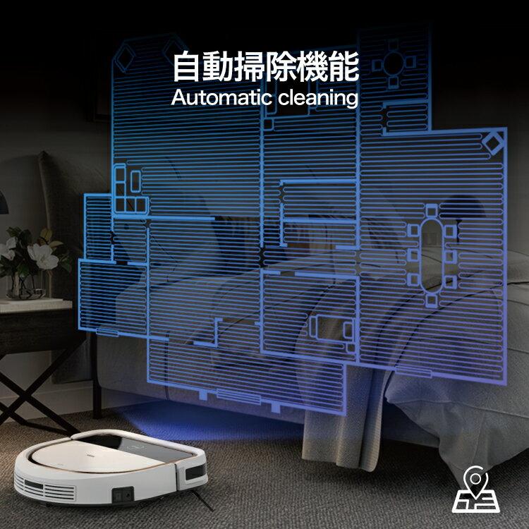 ロボット掃除機水拭き薄型静音|規則走行強力吸引リモコン操作階段センサー自動3段階予約充電水タンクモップ回転ブラシ回転ブラシ隙間ロボットホワイトD型Dタイプ一人暮らしコンパクト白