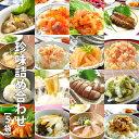 選ぶ 珍味 5袋 セット(いかの...