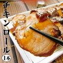 「鶏肉の恵方巻きやぁ〜!」皮はプリプリで脂はさっぱり【宮崎県...