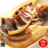 ケーキのようなやわらかさ【いかのふっくら焼】ヤマキ食品