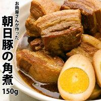 お肉屋さんが作った♪お豆腐のようにやわらかい【朝日豚の角煮】