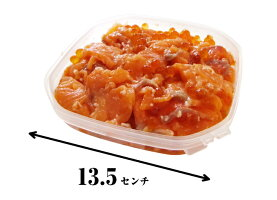 ねっとり【鮭のルイベ漬】