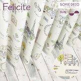 <SDDC-002/LY>Felicite(フェリシテ)遮光カーテン【遮光・形状記憶・ウォッシャブル】イメージ01