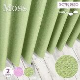 <SDDC-001/PT129>Moss(モス)遮光カーテン【遮光・形状記憶・ウォッシャブル】イメージ01