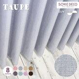<SDDC-005/S15113-1>TAUPE(トープ)遮光カーテン【遮光・遮熱・遮音・形状記憶・ウォッシャブル】イメージ01