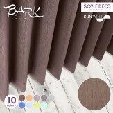 <SDDC-018/SL>BARK(バーク)遮光カーテン【遮光・遮熱・形状記憶・ウォッシャブル】イメージ01