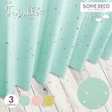 <SDDC-020/TX>Twinkle(トウィンクル)遮光カーテン【遮光・遮熱・形状記憶・ウォッシャブル】イメージ01