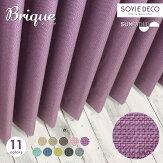 <SDDC-006/X-26>Brique(ブリック)遮光カーテン【遮光・遮熱・遮音・形状記憶・ウォッシャブル】イメージ01