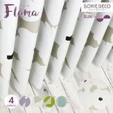 <SDDC-013/XYU>Floma(フロマ)遮光カーテン【遮光・形状記憶・ウォッシャブル】イメージ01