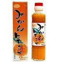 《TBS「ひるおび」・読売新聞全国版に掲載されました!》有田みかん果汁から作った、ほんのりと...