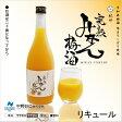 紀州 完熟みかん梅酒(リキュール)【RCP】