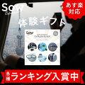 総合版カタログSilver