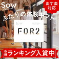 For2カタログBrown