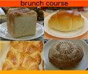 朝パンセット4種6個+1種(ベーグルおまけ) 食パン クロワッサン バターロール(ロールパン) カンパーニュ ベーグル 送料無料 冷凍 無添加 食事パン セット - 手づくりパン工房そよ風