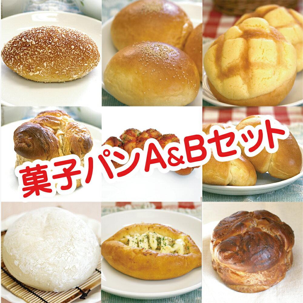 人気の菓子パンA&Bセット