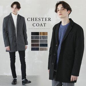 チェスターコート メンズ コート アウター チェスター チェック アウター ロング ウール メルトン 冬 ビジネス S M L XL ジャケット