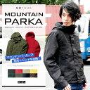 マウンテンパーカー メンズ タスラン マウンパ アウター コート・ジャケット メンズファッション