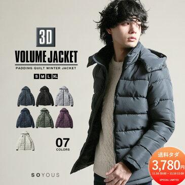 3D ボリューム キルティング 脱着可能 フード 中綿 ジャケット アウター ブルゾン メンズ 冬服 防寒 コート・ジャケット アウター メンズファッション