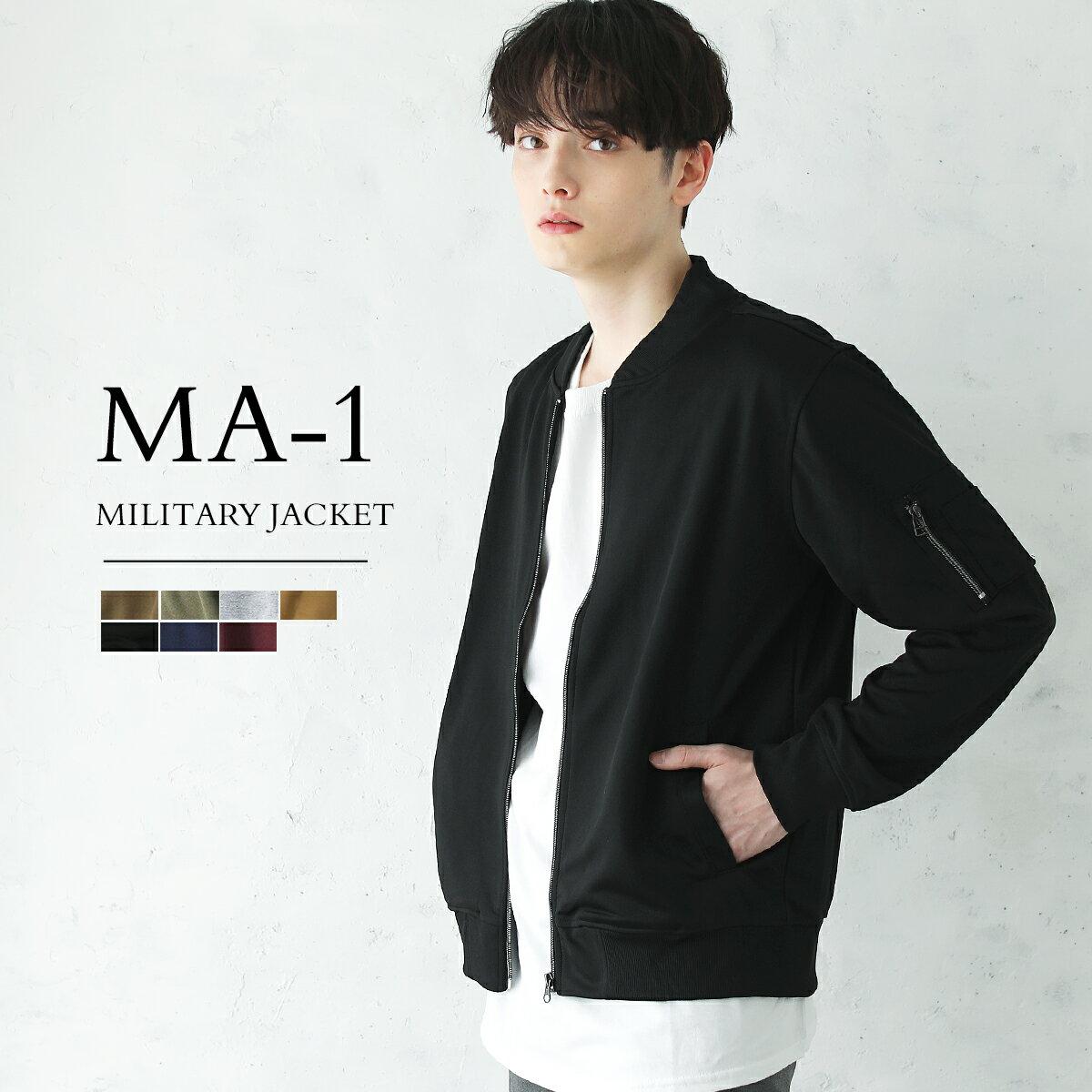 メンズファッション, コート・ジャケット ma-1 MA-1 ma1
