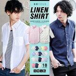 カジュアルシャツ七分袖トップスメンズファッション製品染めブロードレギュラーカラーシャツメンズ