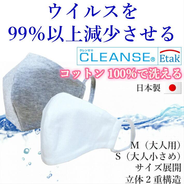 マスク 小さめ サイズ 在庫 あり 日本 製