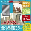 塩ビ板(小)銀ミラー(片面)115×160mm厚み0.5mm(1枚袋入り)