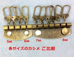 ●キーケース金具A4連幅34mmアンティークゴールド(真鍮古美)ニッケルシルバーゴールドマットゴールド4色展開5個入り厚タイプ