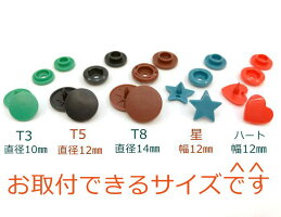 ●☆クラフト金具飾りバネホック01頭17*13mm5個入り真鍮古美