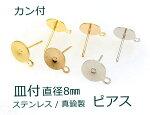 クラフト工具頭径4ミリのカシメ用打ち棒丈10センチ鉄製1個