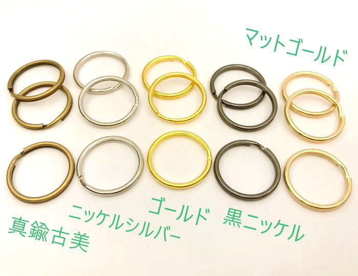 ●◎金具 二重リング 直径(外径)23mm 線幅1.7mm 20個入り キーホルダー パーツ 新色入荷 良い品質 アンティークゴールド(真鍮古美) ニッケル ゴールド 黒ニッケル マットゴールド