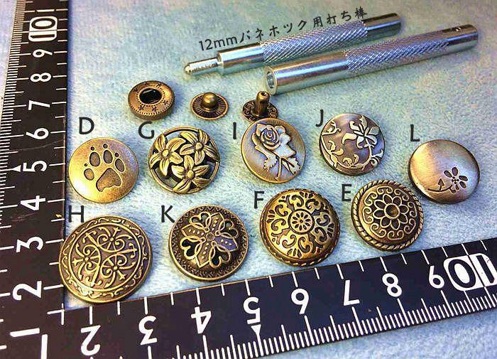 ● 飾りバネホック J 花 頭径17mm 5組入り アンティーク(真鍮古美)