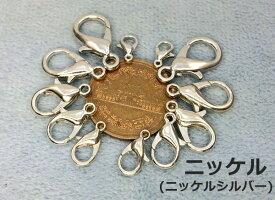 ◆◇アクセサリ金具チェーンEヒネリ幅3mm線径0.7mm2メートル入りノーカット真鍮古美シルバーゴールド黒ニッケルニッケル薄金色
