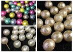 〇〇樹脂パール コットンパール風 ビーズ 両穴 直径10mm 12g入り 約24個 パール白 クリーム カラー beads