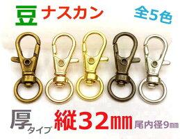 https://image.rakuten.co.jp/sozomi/cabinet/05333440/05377180/05657773/imgrc0069951425.jpg