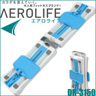"""Modern Royal Aero life in the adductor muscle exerciser 2 blue / white DR-3150 [spread legs exercise equipment» """"4580290710262"""""""