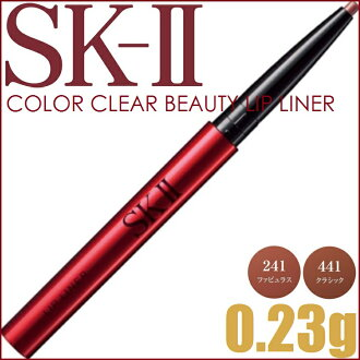 Max SK2 clear beauty lip liner 0.23 g «lip liner»