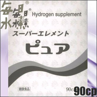 "Suntech every day hydrogen superelement pure 90 capsules «calcium foods» ""4560207900221"""