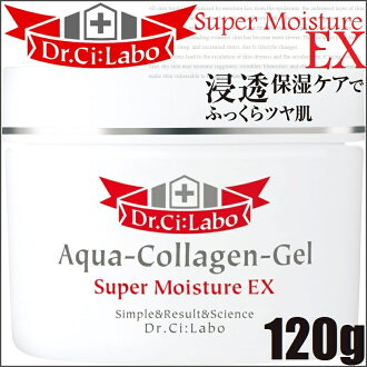 DrCiLabo Aqua Collagen Gel Super Moisture EX 120g≪Multifunctional MoistureGel≫is sister of 50g and 200g『4524734123614』