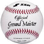 SSK高校硬式試合球GD1501ダース(12球)