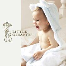 LittleGiraffe(リトルジラフ)耳つきフードタオル