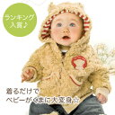Bunnies By The Bay バニーズバイザベイくまのもこもこコート☆男の子・女の子☆(新生児 出産祝い ベビー服 アウター BaoBao 海外ブラ…