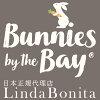 LINDA BONITA